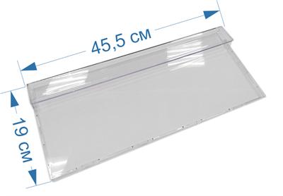 Крышка (панель) ящика 190 мм холодильника Beko 5740380200, 4634610100 - фото 7313