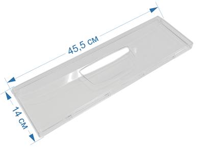 Панель ящика (узкая) для холодильников Ariston, Indesit, Stinol, Whirlpool 283275, 857284, C00283275, C00857284, W14805553500, 148032953 - фото 7354