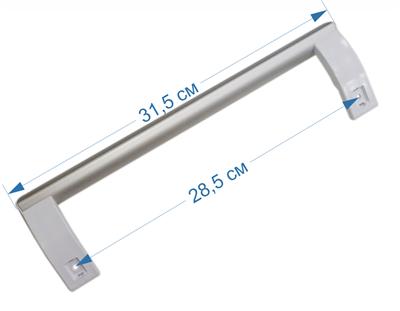 Ручка двери (скоба) для холодильника Атлант, Минск 730365800800 - фото 7451