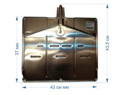 Нижний поддон нагревателя испарителя (каплепадения) для холодильников Stinol, Indesit, Ariston 855062, C00855062 - фото 8367