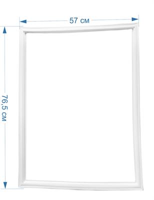 Уплотнитель двери морозильной камеры для холодильников Ariston, Indesit, Hotpoint, Stinol, 575 х 770 мм, код 854014, 854014UN, C00854014 - фото 8372