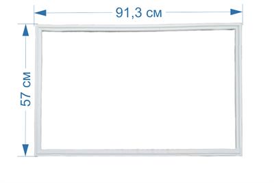 Уплотнитель двери холодильника Stinol, Indesit, Ariston, 570 х 913 мм, в паз, 854016, C00854016 - фото 8379