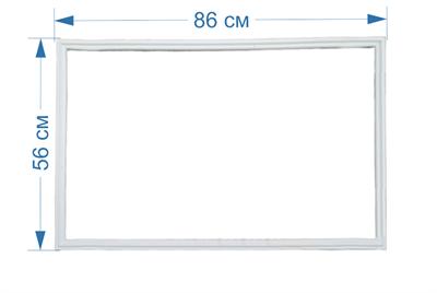 Уплотнитель двери для холодильников Атлант, Минск 56 см x 86 см, под планку 769748901811, 301543301002, 281013301007 - фото 8380
