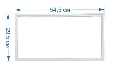 Уплотнитель двери  для холодильников Атлант, Минск 268, 769748901801, 301543301008, 281013301001 - фото 8394