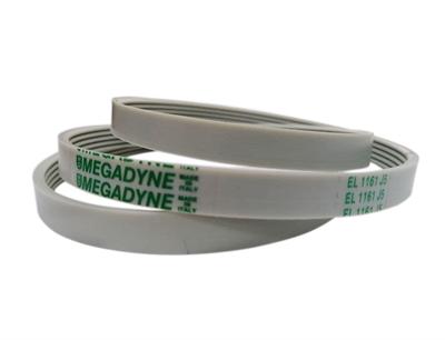 Ремень привода барабана 1161 J5 (1161J5) для стиральных машин белый - фото 8510