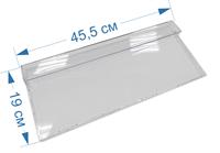 Крышка (панель) ящика 190 мм холодильника Beko 5740380200, 4634610100