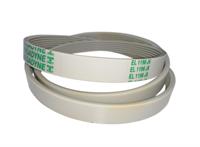 Ремень 1196J6 (1196 J6) для стиральных машин Zanussi, Electrolux, Whirlpool, AEG